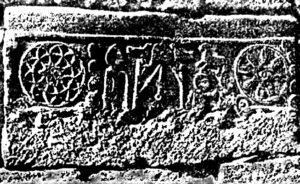 Солнечные часы древней Армении